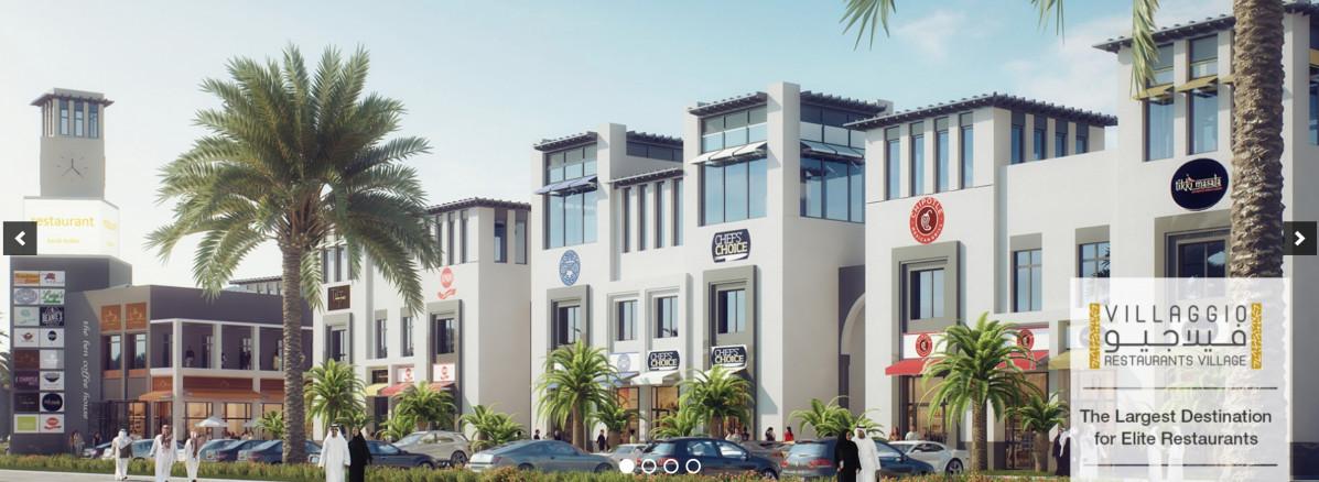 Villaggio étterem, Dammam, Szaúd-Arábia