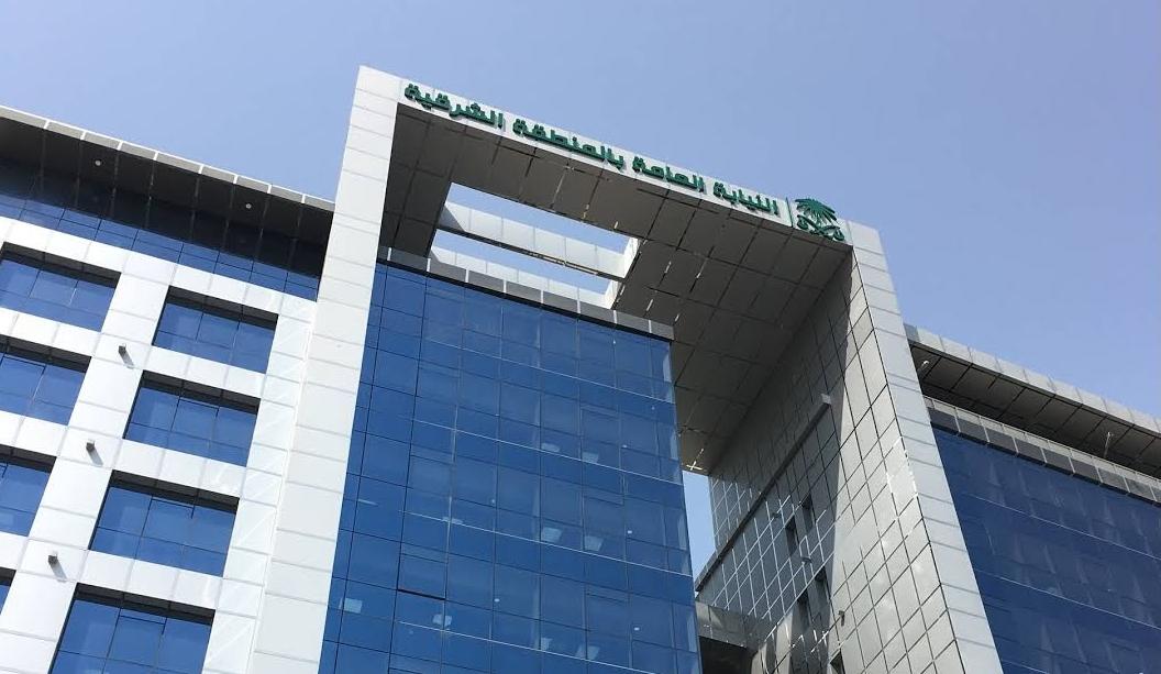 Ojaimi Towers, Dammam, Saudská Arábia